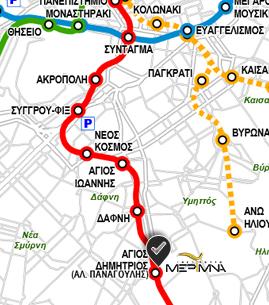 directions-merimna-seminars1