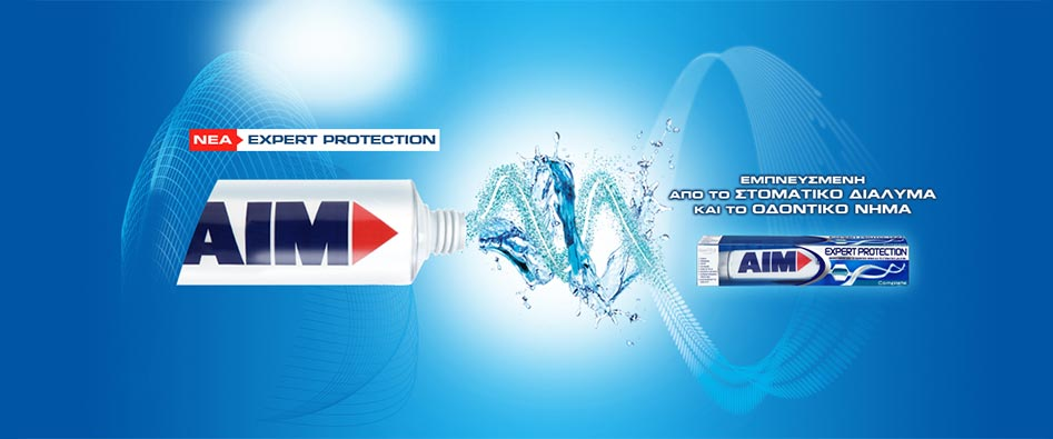 aim-protection