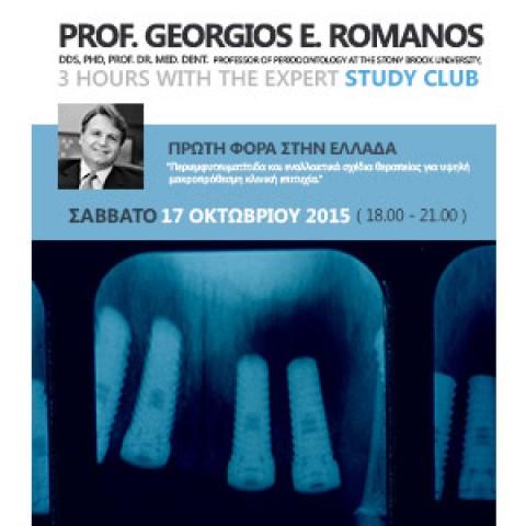 Prof. Georgios E. Romanos Study Club