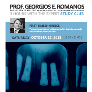 Prof.Georgios Romanos Study Club Greece