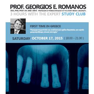 Prof.Georgios Romanos Study Club Greece
