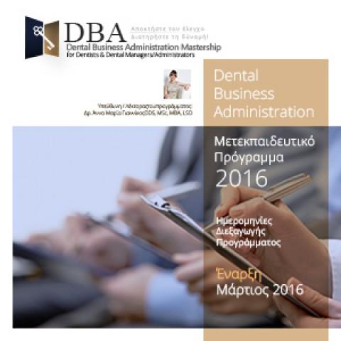 DBA – Mastership Course
