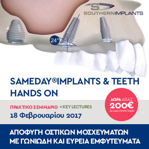 Sameday Implants & Teeth Course Implantology