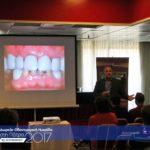 Οδοντιατρική Ημερίδα Πάτρα 2017