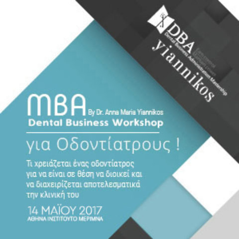 Dental Business Workshop