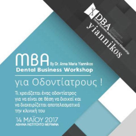 Dental Business Workshop