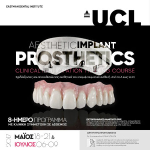 Aesthetic Implant Prosthetics
