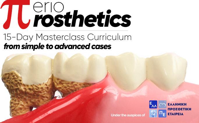 Perio-Prosthetics 15-Day Masterclass Curriculum