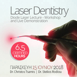 Laser Dentistry Workshop 2018