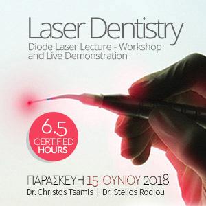Laser Dentistry Workshop 2018