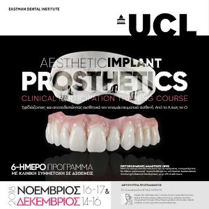 Aesthetic Implant Prosthetics 2018