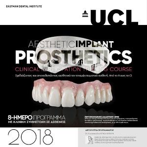 Aesthetic Implant Prosthetics