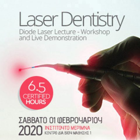 Laser Dentistry Lecture, Workshop & Live Demonstration