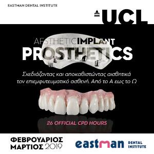UCL Aesthetic Implant Prosthetics Course 2019