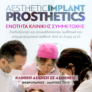 Aesthetic Implant Prosthetics Clinical-participation-greece